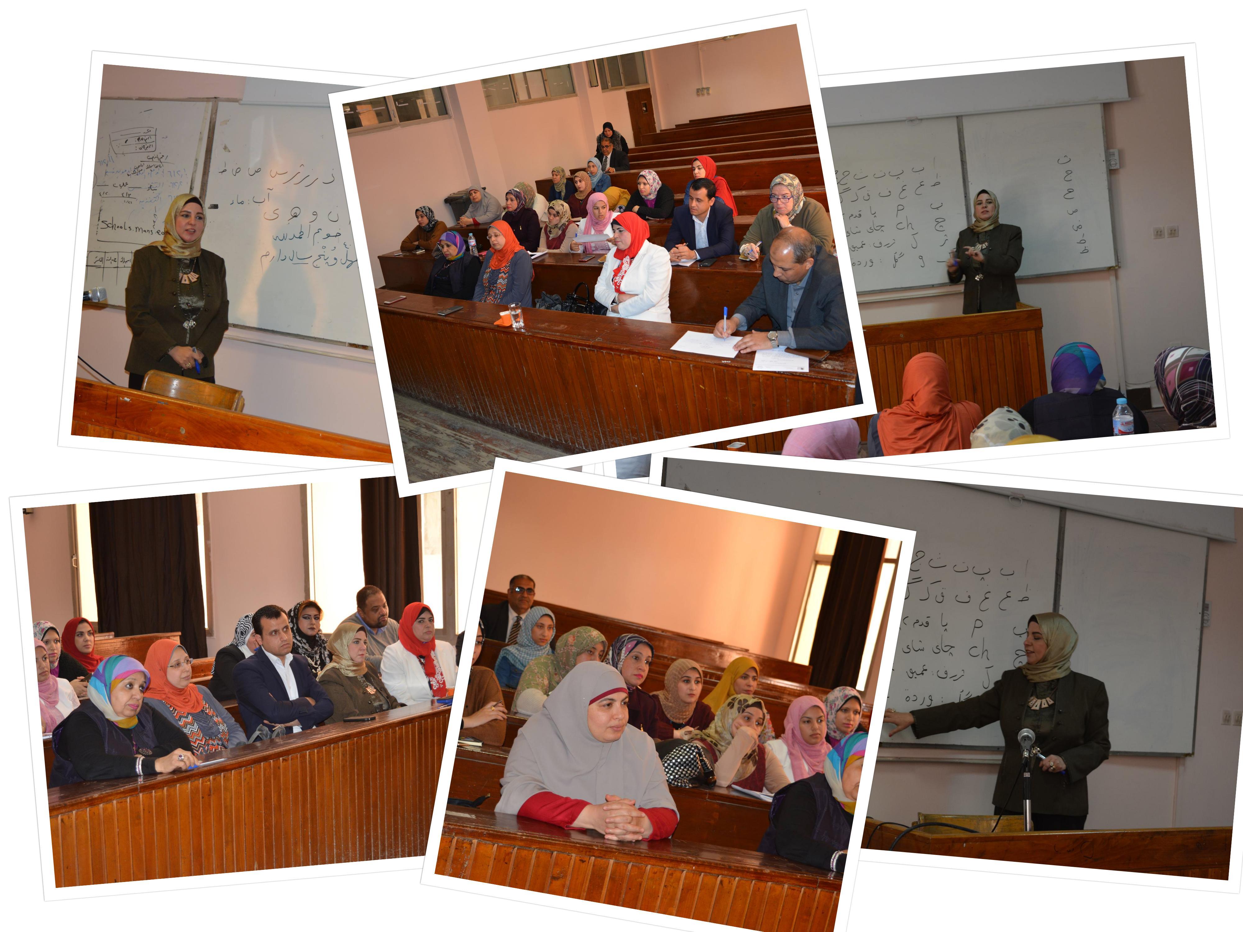 بروتوكولات تعاون مع قسم اللغة الفارسية