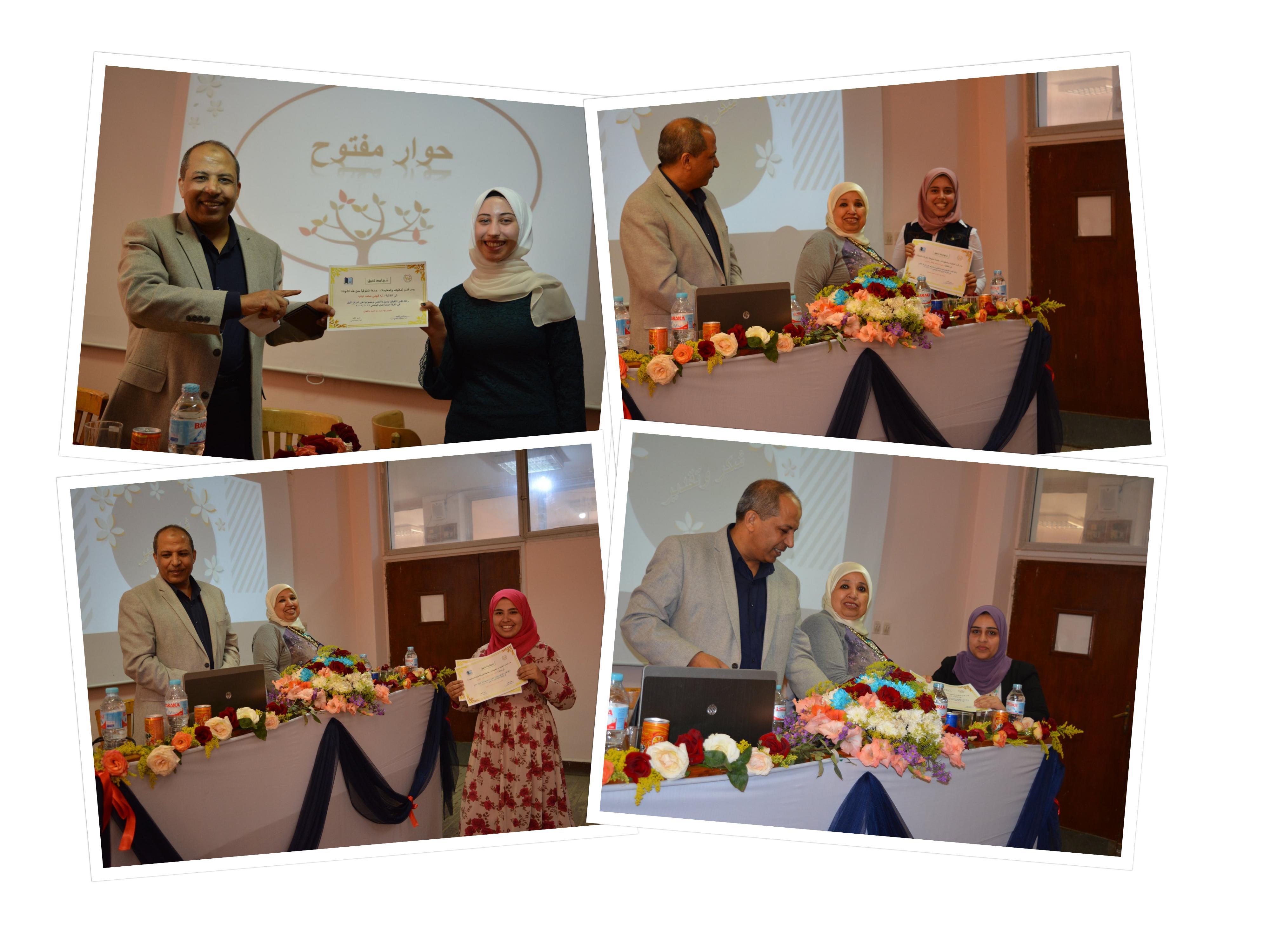 تكريم الطلاب المتفوقين علميا وثقافيا