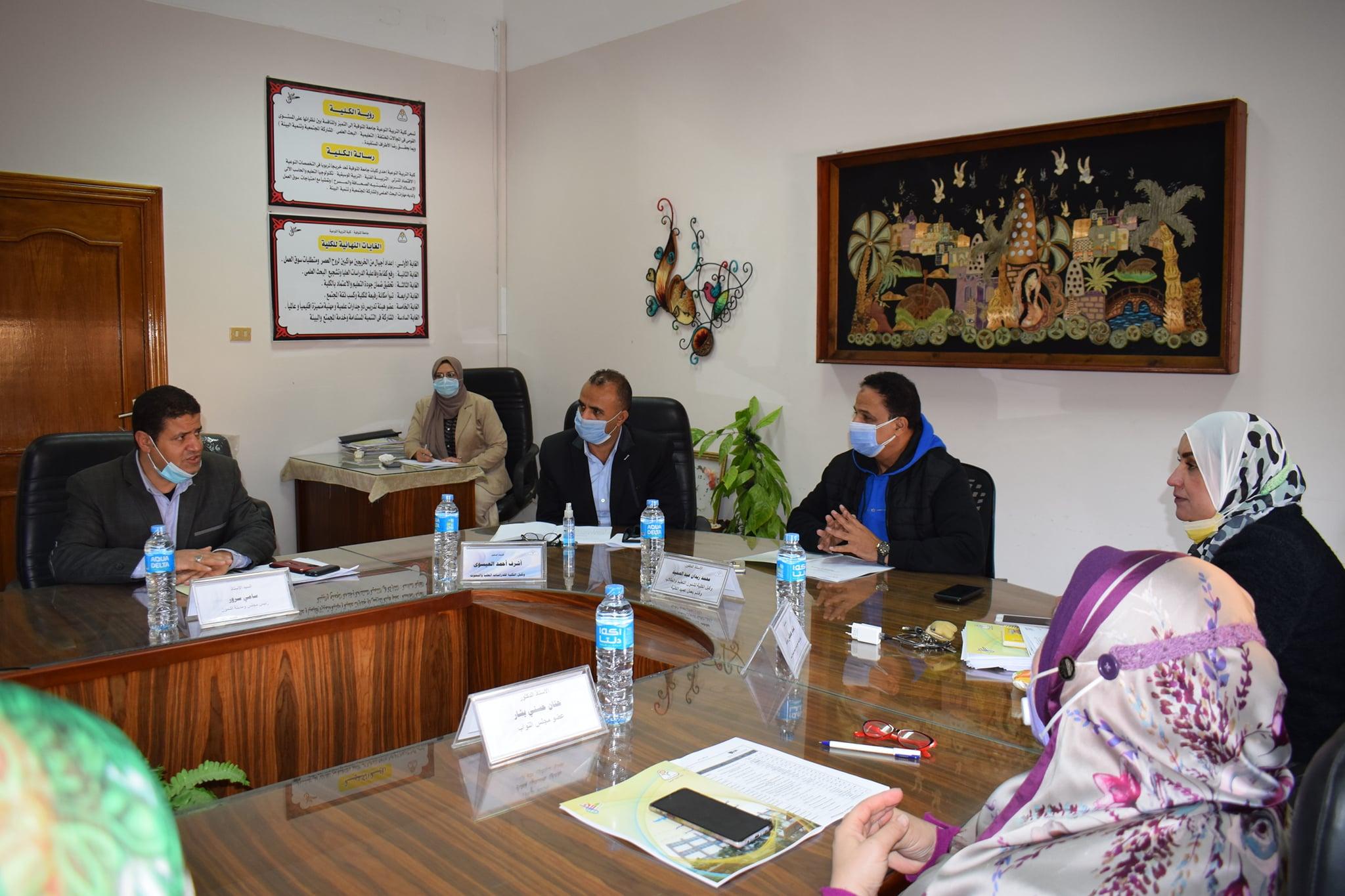 مجلس الكلية يعقد جلسته السادسة بالنوعية للعام الجامعى ٢٠٢٠ / ٢٠٢١...