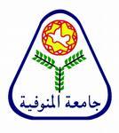 موافقة القسم بشأن منح الدكتوراه للطالبة : سارة عبد الكريم رمضان القليني  المسجلة لدرجة : الدكتوراه