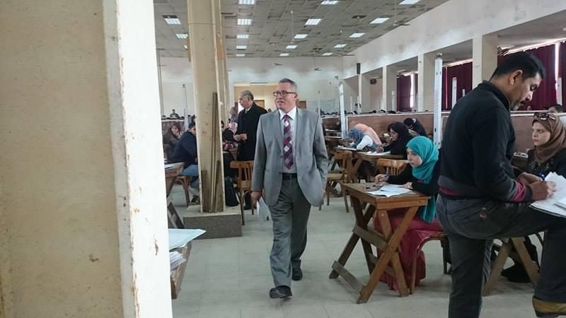 جامعة المنوفية