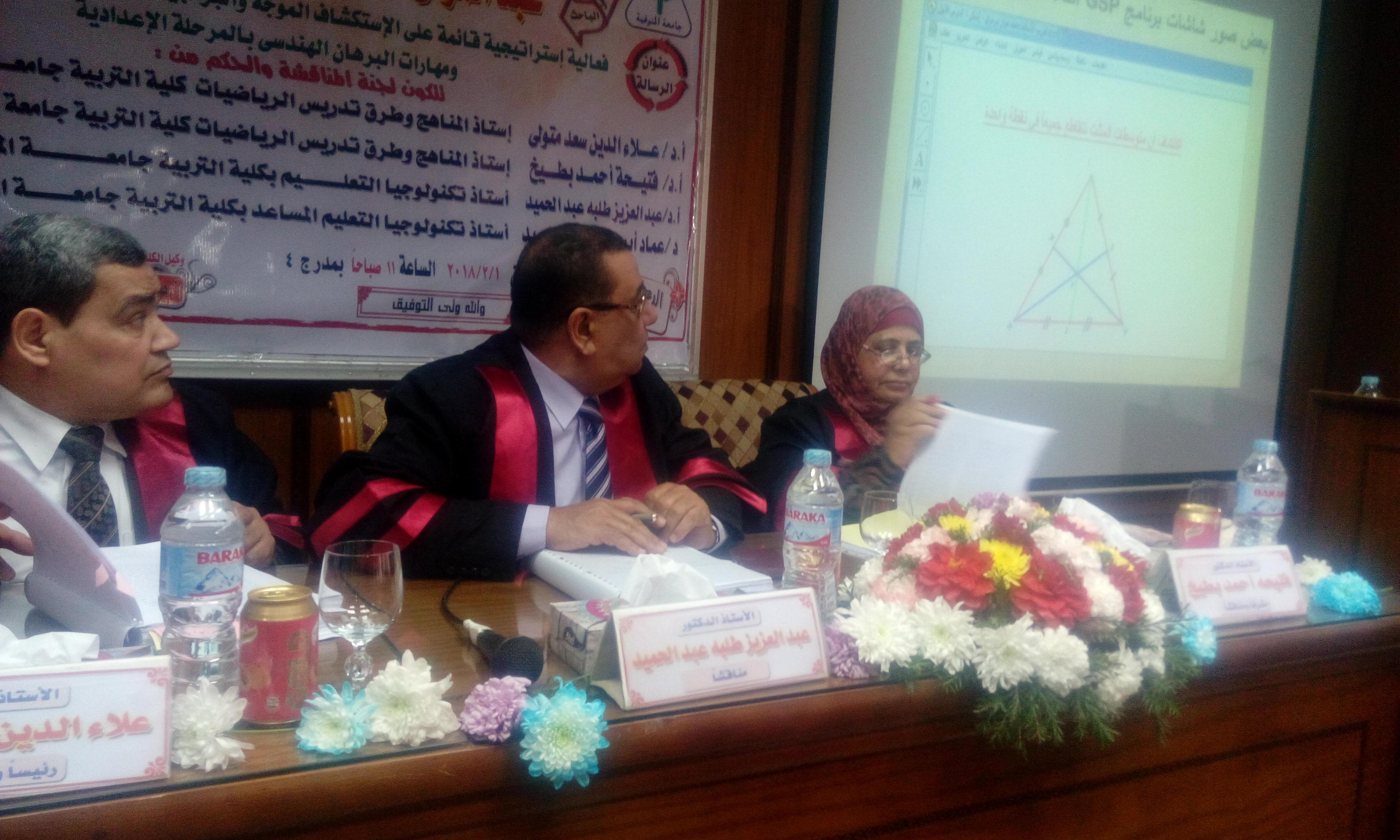 مناقشة رسالة المجاستير المقدمة من  * * * * الباحث * * * *  عبد المولي عبد الرحمن عبد المولي