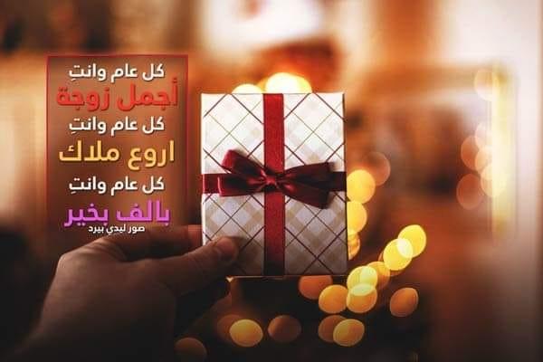 """""""زيدان"""" يهنئ الأمهات المصريات بمناسبة عيد الأم.."""
