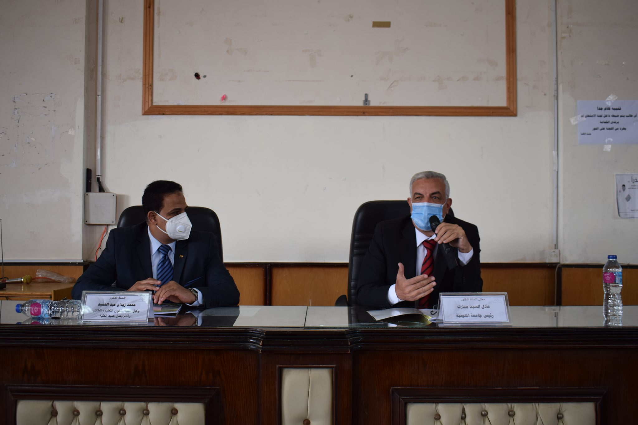 """""""مبارك"""" يشهد ترشيح لجنة اختيار العميد على هامش مجلس الكلية بالنوعية"""