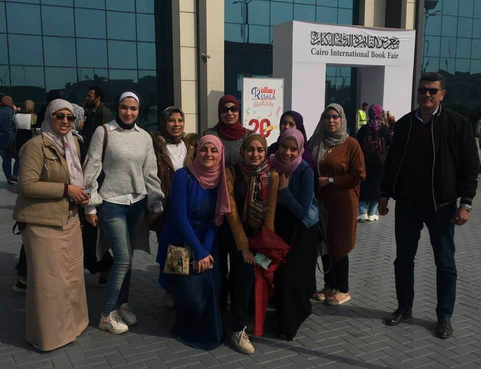 النوعية تنظم زيارة لمعرض القاهرة الدولي للكتاب