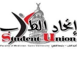 Menofia University