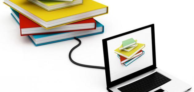 تعليمات المشروعات البحثية للطلاب