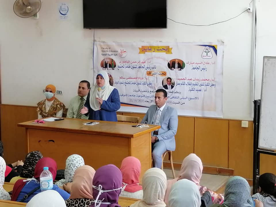 التواصل وفن إدارة الحوار في ندوة ثقافية في ختام فعاليات الاسبوع الثقافى البيئى الثامن بالنوعية