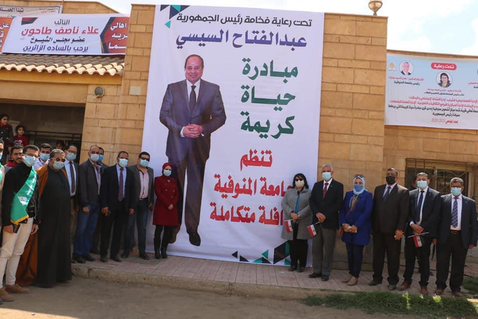 جامعة المنوفية توجه قافلة متكاملة إلى قرية شما إحدى قرى المبادرة الرئاسية