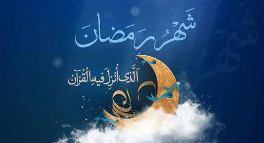 زيدان يهنئ منسوبي الكلية والجامعة بحلول شهر رمضان المبارك