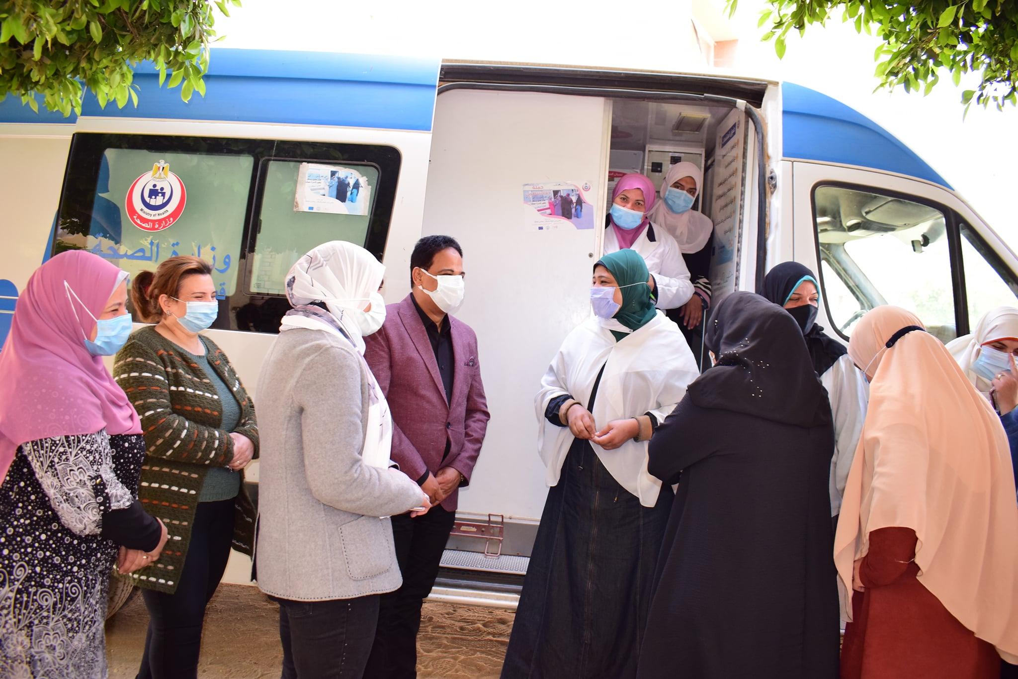 """""""زيدان"""" يستقبل قافلة المبادرة الرئاسية لدعم صحة المرأة بالنوعية..."""