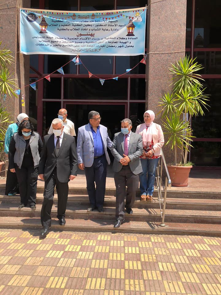 Prof. Dr. Adel Mubarak, President of Menoufia University, and Prof. Dr. Nancy Asaad, Vice President for Education and Student Affairs, and Prof. Dr. Abdel Rahman El-Bagouri, Vice President for Community Service and Environmental Development Affairs, to inspect the conditions of students during the second semester exam