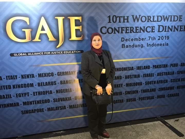 المؤتمر الدولي العاشر المنعقد في جامعة باسوندان بمدينة باندونج في دولة اندونسيا