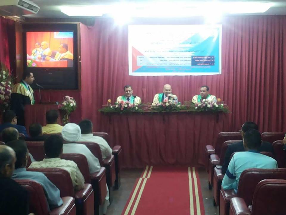 مناقشة رسالة الباحث / محمد عبد السلام محمد عبد السلام