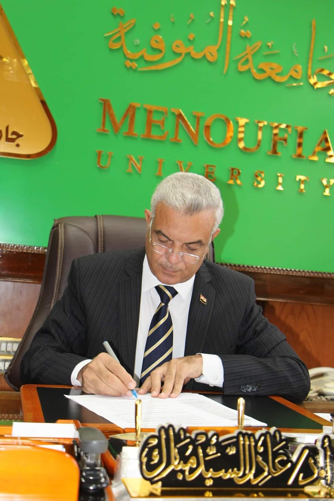تجديد تعيين الدكتور مصطفي الحبيبي رئيسا لقسم التشريح بطــب المنوفـيـة