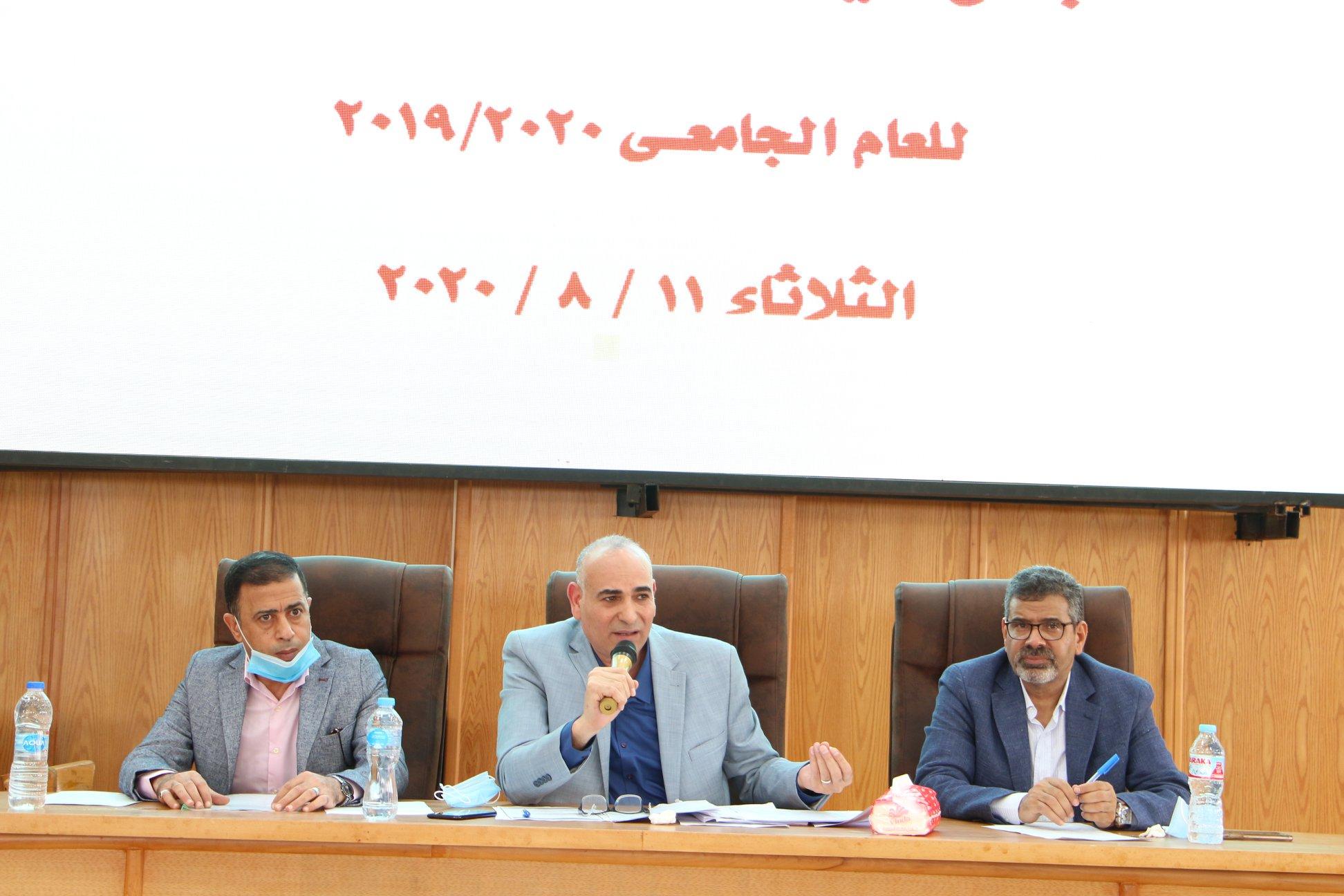 مجلـس كليـة طـب المنوفيــة يعقد جلستـه الثانيـة عشـر للعـام الجامعــي 2019 / 2020