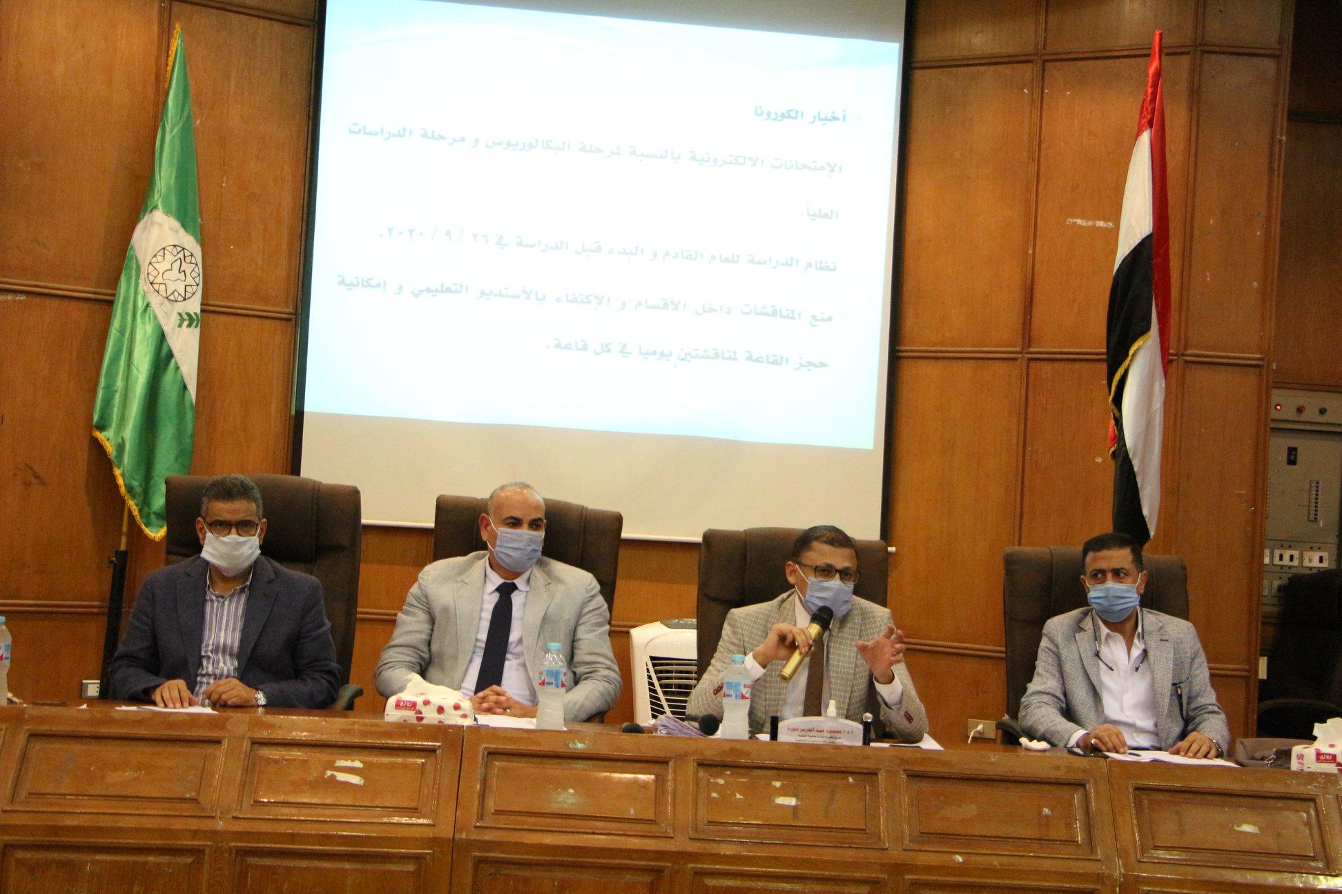 مجلـس كليـة طـب المنوفيــة يعقد جلستـه الأولــي للعـام الجامعــي 2020 / 2021
