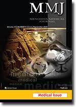 أسره المجلة العلمية تهنئ السادة أعضاء هيئة التدريس  بصدور عدد شهر مارس من المجلة العلمية