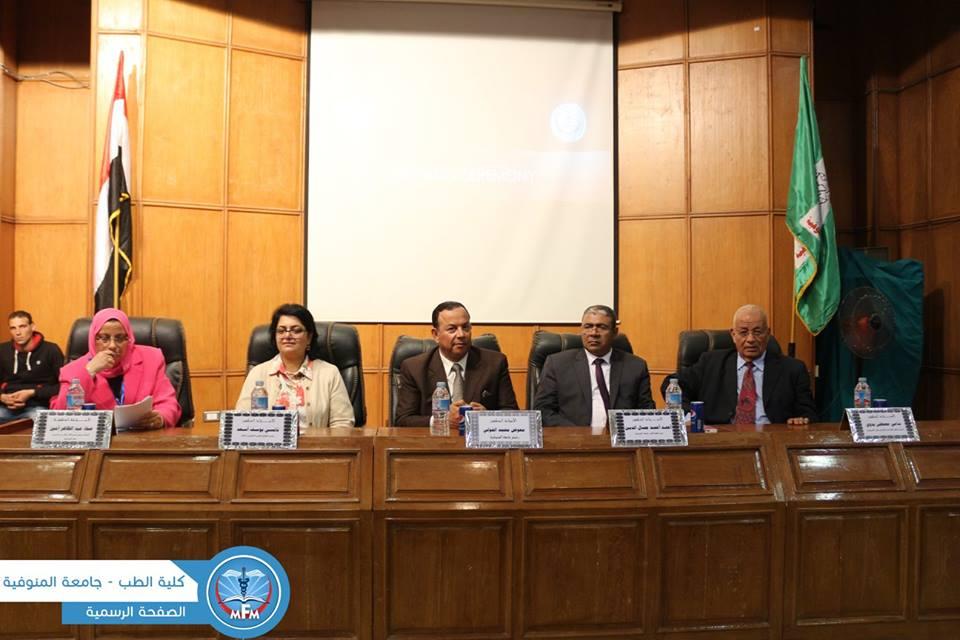 فاعليات المؤتمر الطلابي السنوى الثالث لقسم الطب الشرعي و السموم الإكلينكية