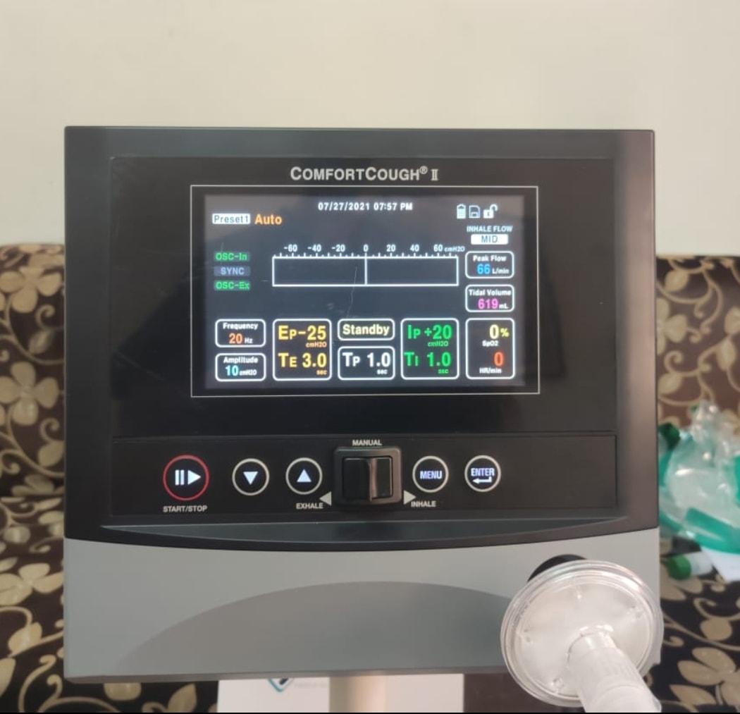 لأول مرة في الدلتا: جهاز مساعد إخراج إفرازات الرئه بمستشفيات جامعة المنوفية