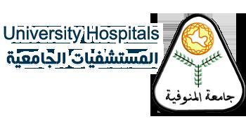 جراحى الأوعية الدموية بمستشفيات جامعة المنوفية ينجحون في إنقاذ حياة مريض بإستبدال تمدد الشريان الأورطى بالبطن بوصلة صناعية