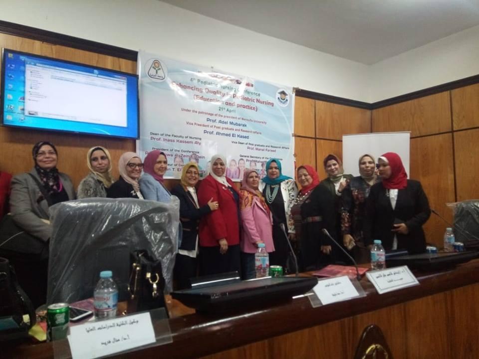 افتتحت الدكتورة إيناس قاسم عميد كلية التمريض جامعة المنوفية فعاليات المؤتمر السنوي الرابع لقسم تمريض الأطفال