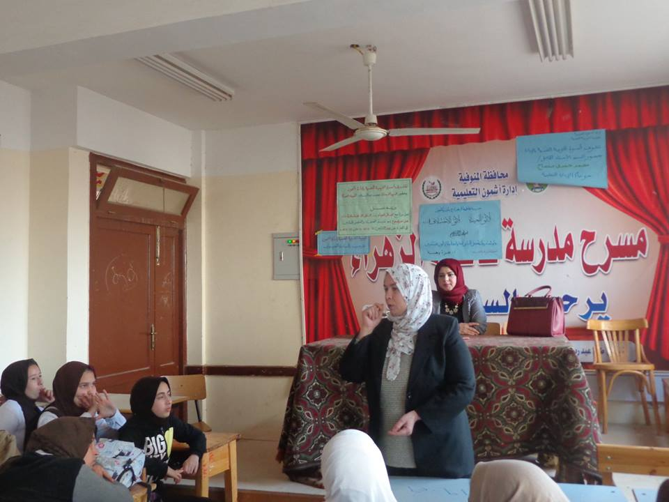 إسعافات الكسور و الجروح والتغذية المتوازنة قافلة جامعة المنوفية الى اشمون