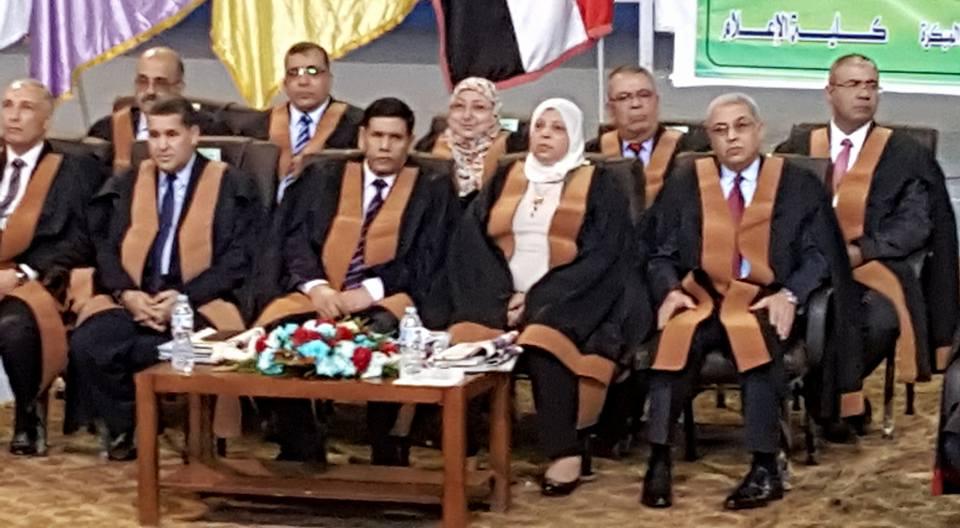 عيد جامعة المنوفية الواحد والأربعون