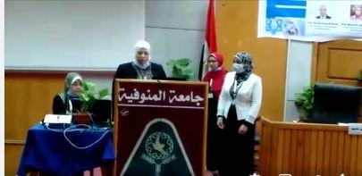 كلمة سيادة الأستاذة الدكتورة /إيناس قاسم