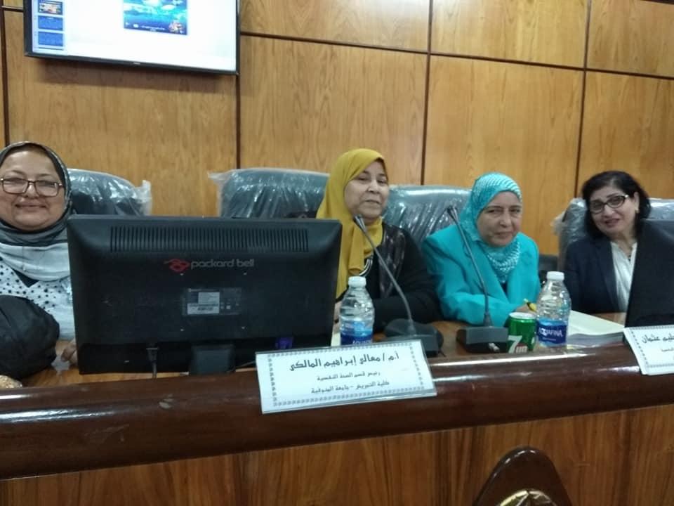 مناقشة رسالة الدكتوراه الخاصة ب د كريمة ابراهيم البري المدرس المساعد بقسم تمريض الصحة النفسية