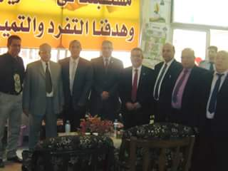 Meeting of the dean of the faculty of the Basic Sciences Sector Committee of the Supreme Council of Universities  Dean of the College