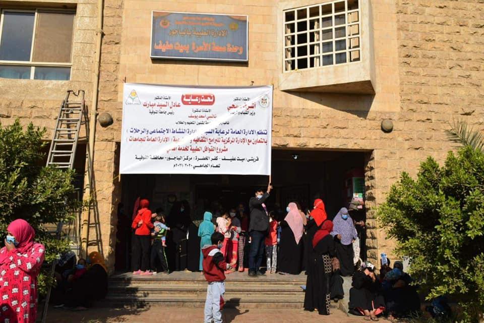 قافلة جامعة المنوفية الطبية تقوم بالكشف علي ٧٤٠ حالة بقرية ميت عفيف