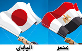 Egypt Japan Education Partnership Human Resource Development program