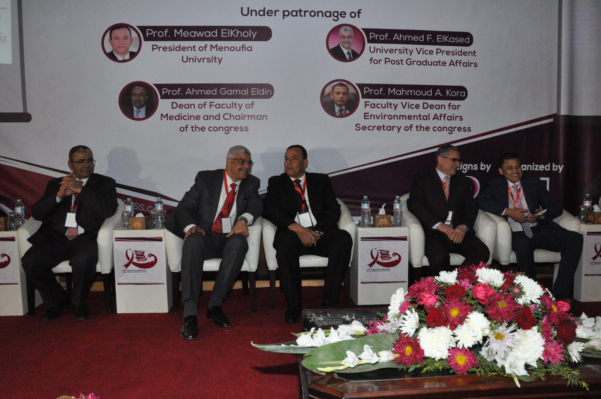 رئيس جامعة المنوفية يفتتح المؤتمر الرابع والعشرين لطب المنوفية