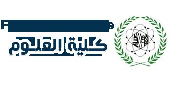 إدارة الدراسات العليا بجامعة المنوفية