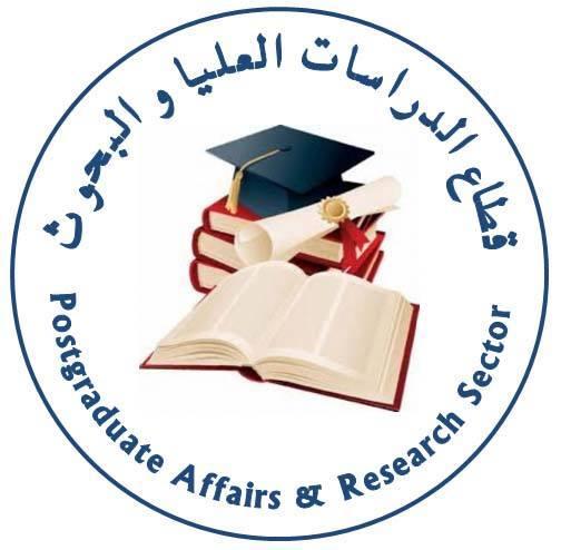 منح عدد(5) طالب وطالبة درجة الماجستير ، عدد(3) طالب وطالبة درجة دكتور