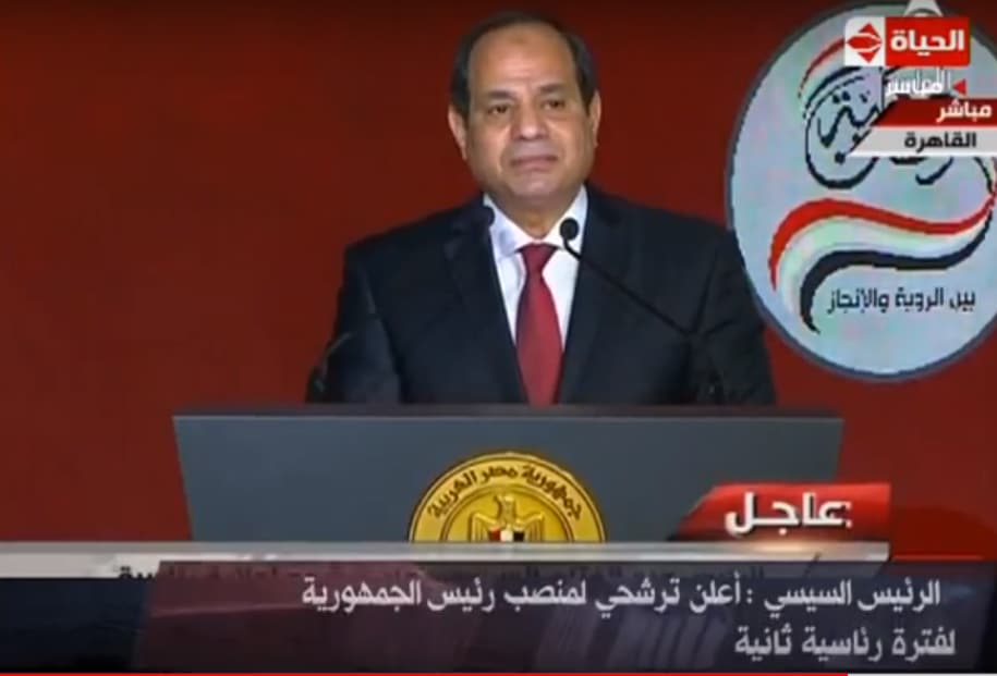 Sisi Announces Intention to Run for Second Term in 2018 Presidential Elections.