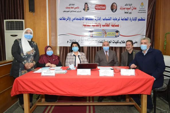 Results of the ideal student  competition for faculties of Menoufia University