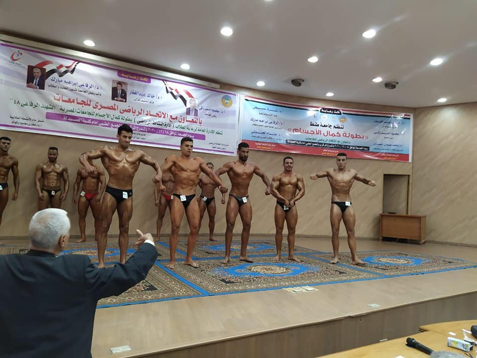 جامعة المنوفية تحقق المركز الاول في بطولة الشهيد الرفاعي