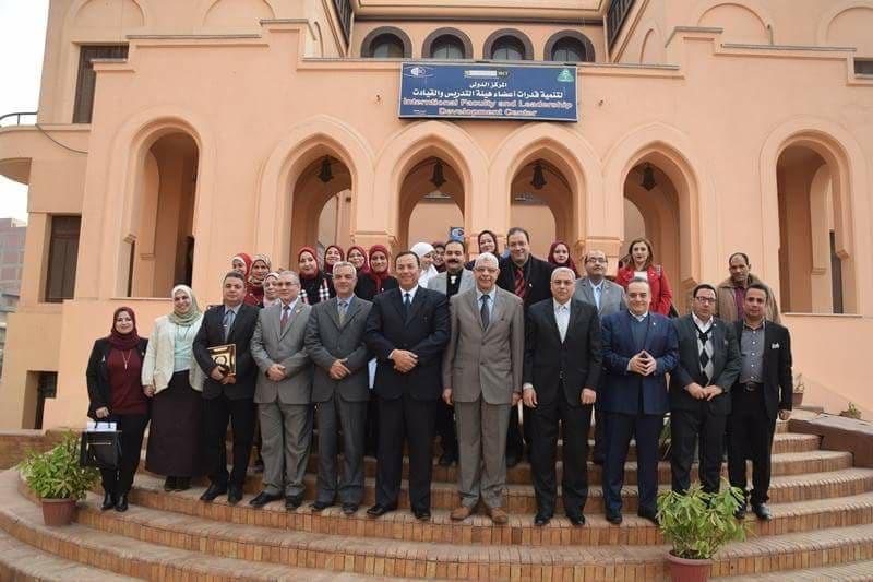 مركز تنمية قدرات أعضاء هيئة التدريس