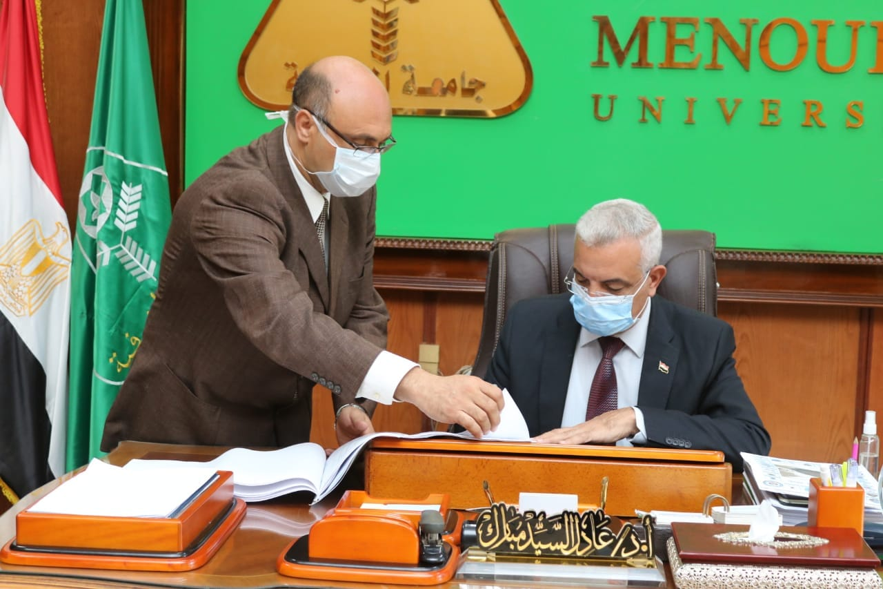 Menoufia University  President approved the results of May 2020 role of Faculty of Science.