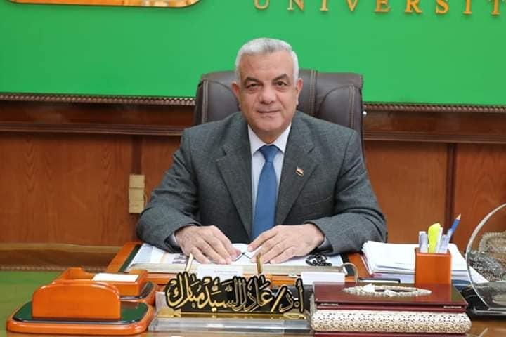 غدا أجازة رسمية بجامعة المنوفية