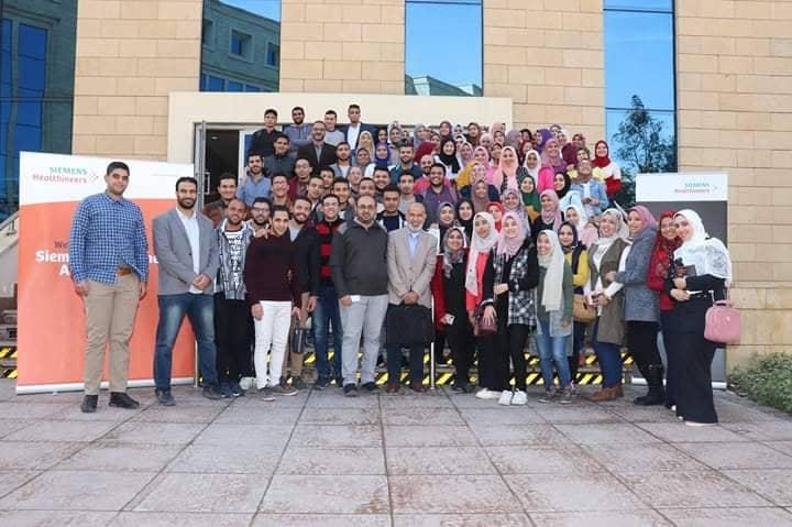 Menoufia University