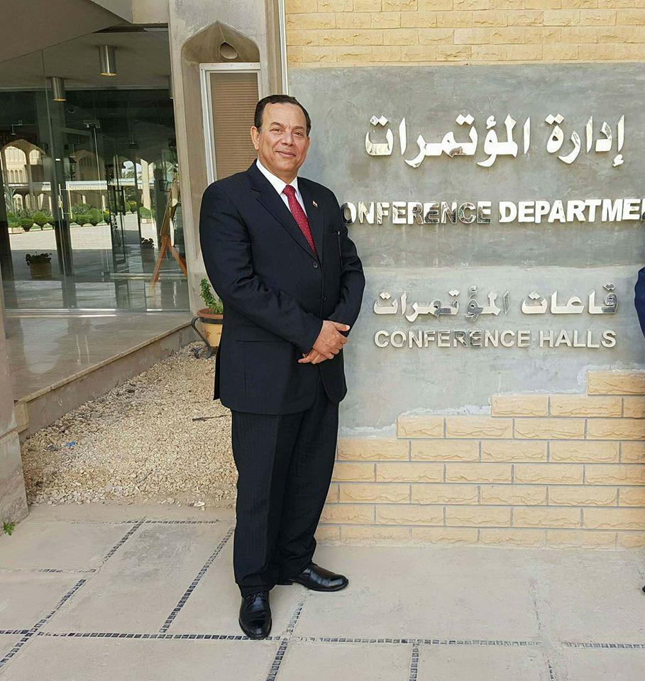 Dr. Mouawad El Kholy