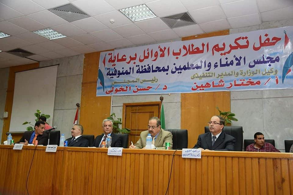 Dr. Adel Mubarak