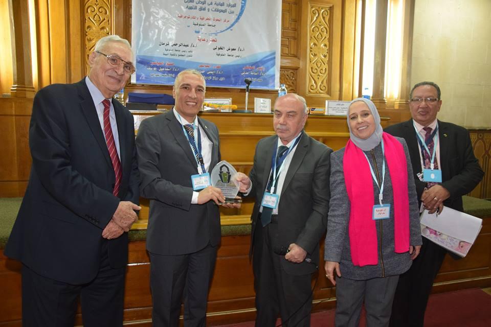 مؤتمر الجغرافيا الدولي الأول