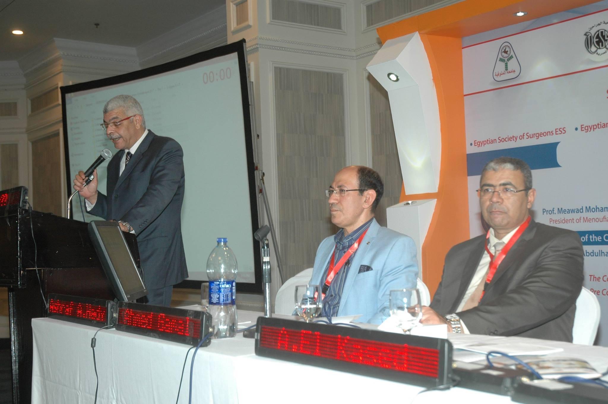 فعاليات المؤتمر السنوي لقسم الجراحة بكلية الطب جامعة المنوفية
