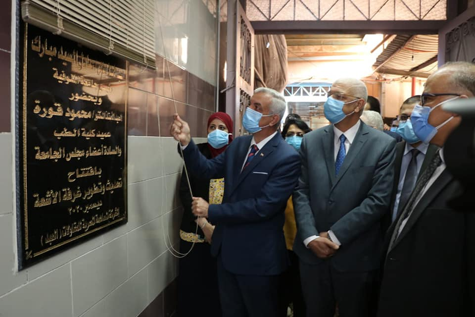 Mubarak opens HD BrachyTherapy Unit The fifth service on the level of Egypt